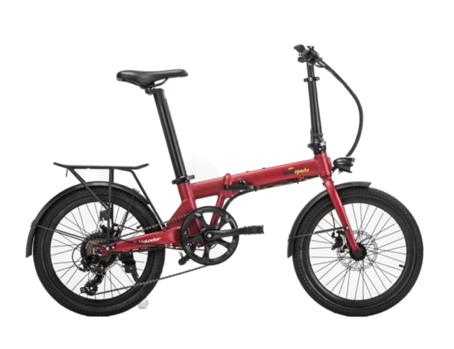 20 Inch Tyre Compact Folding Electric Bike - image Q2_3-1-650x500 on https://enzagroupsales.com.au